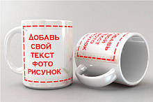 Подарунки з фото