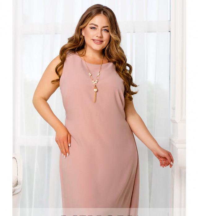 Сукні великих розмірів