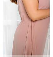 / Розмір 46-48,50-52,54-56,58-60,62-64,66-68 / Жіноче чарівне однотонне плаття нестанд / 2285-Пудра, фото 4
