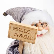 """Фігура """"Санта з мішком"""""""