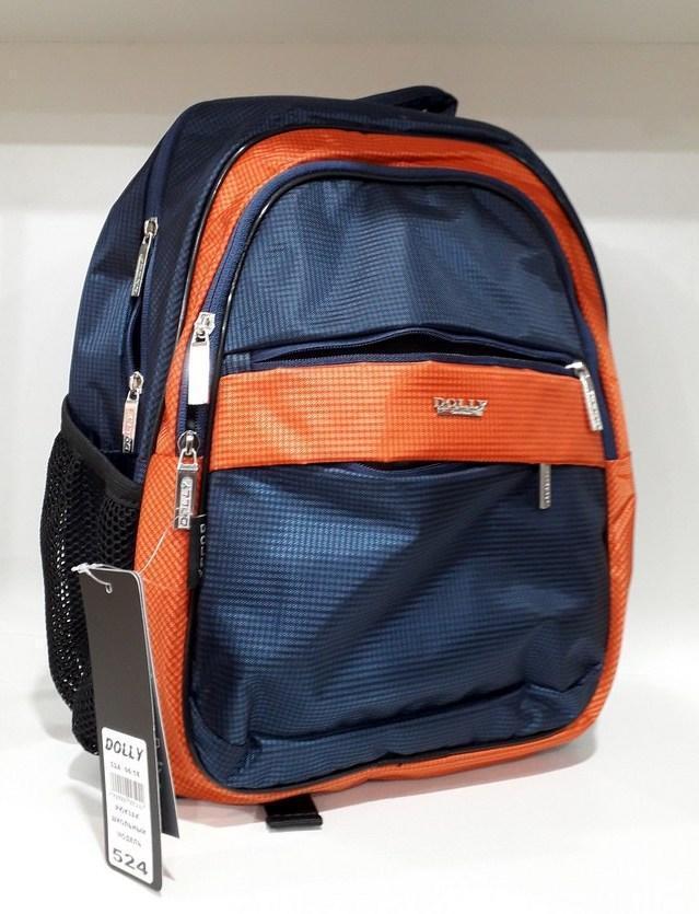 Школьный ортопедический рюкзак для мальчика  Dolly 524 39*30*21 см