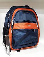 Школьный ортопедический рюкзак для мальчика  Dolly 524 39*30*21 см, фото 1