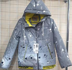 Куртка подростковая демисезонная супер модная светоотражайка  для девочки. Размеры 140.146.152.158.164.