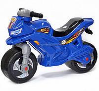 Мотоцикл 2-х колісний з сигналом (синій), арт. 501в.3 СИН, Орион