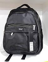 Подростковый школьный рюкзак для мальчика с ортопедической спинкой Dolly 522 39*30*21 см