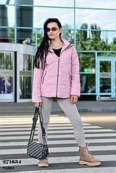 Куртка жіноча 1828-1
