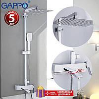 Душевая система Gappo Futura G2418