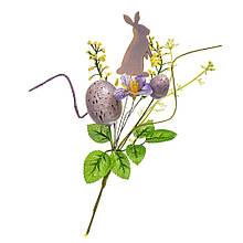 """Гілочка великодня """"Пурпурний кролик"""""""