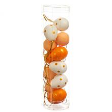 Крашанки декоративні золотисто-білі 12 шт (4,5*3 см)