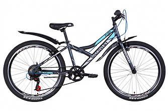 """Велосипед 24"""" DISCOVERY FLINT 2021 (чорно-синій з сірим 13"""")"""