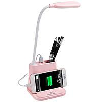Розумна настільна світлодіодна лампа 3в1 з PowerBank Рожева
