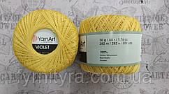Violet 4653