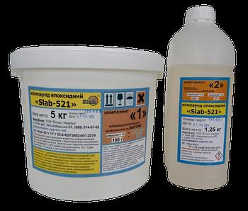 Епоксидна смола КЕ «Slab-521» вага 6,25 кг