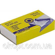 Скоби для канцелярського степлера №10 1000шт., ЛЮКС Buromax (BM.4411)