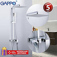 Душевая система Gappo Jacob G2407-20