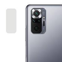 Защитное стекло на заднюю камеру Xiaomi Redmi Note 10 Pro