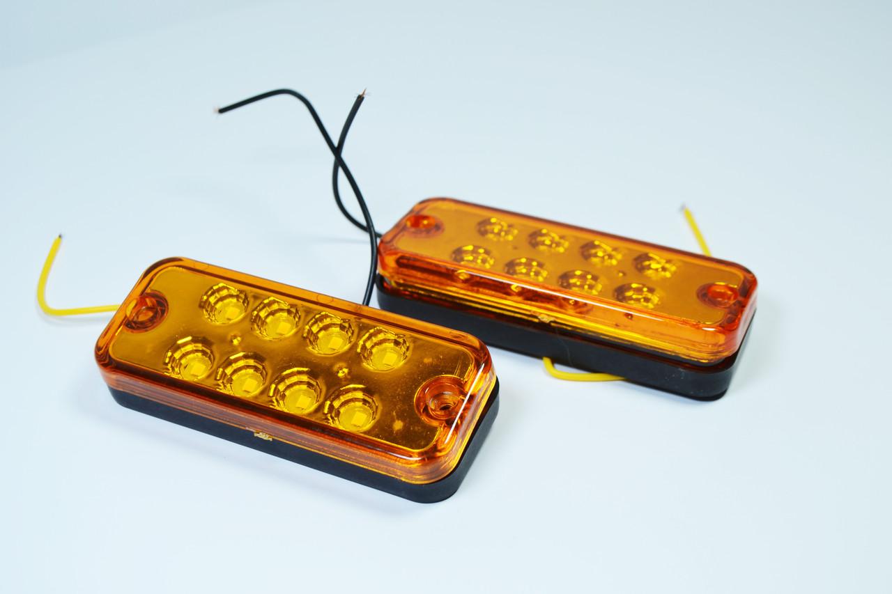 Габарит LED (NTK) 24v 8-діодний жовтий 2шт