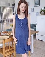 🌺 Нічна сорочка з перфорованої тканини 3116, фото 1