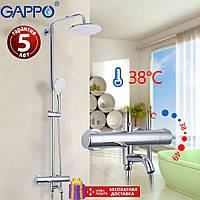 Gappo G2490 Душевая система с термостатом
