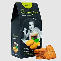 Натуральное печенье Овсяное с имбирем, 150 г, Кохана