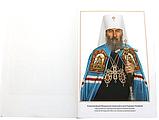 """Православный церковный календарь """"Свет Печерский"""" на 2022 г. с поучениями отцев, фото 2"""