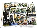 """Православный церковный календарь """"Свет Печерский"""" на 2022 г. с поучениями отцев, фото 4"""