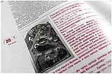 """Православный церковный календарь """"Свет Печерский"""" на 2022 г. с поучениями отцев, фото 8"""