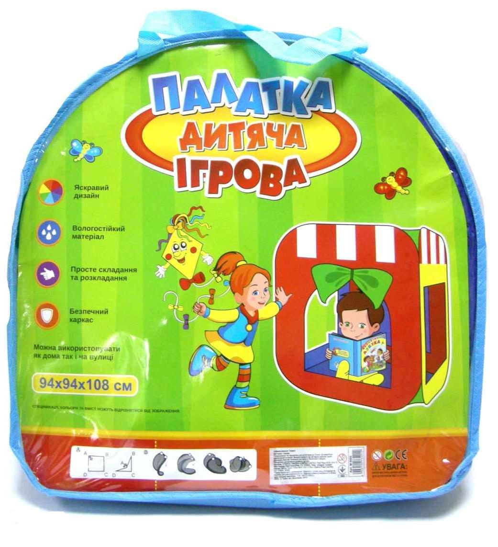 Детская палатка М 0505, игровая палатка для детей , 94 х 94 х 108 см