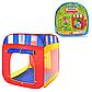 Детская палатка М 0505, игровая палатка для детей , 94 х 94 х 108 см, фото 2