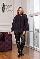Женское пальто из альпаки большого размера