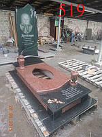 Памятник комбинированый с вазой и лампадкой