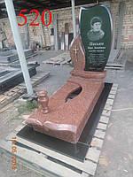 Памятник в форме капли