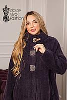 Женская куртка из альпаки большого размера