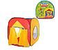Дитячий намет М 0507, ігровий намет для дітей , 105 х 105 х 100 см, фото 2