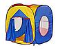 Дитячий намет М 0507, ігровий намет для дітей , 105 х 105 х 100 см, фото 3
