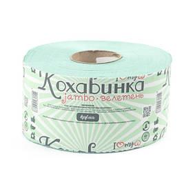 """Туалетний папір """"Кохавинка"""" Jambo-Велетень на втулці 190х90 мм, зелений"""