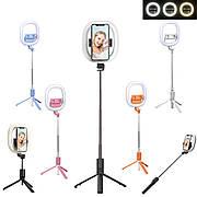 Штатив-монопод Selfie Stick R10 с кольцевой LED лампой (селфи-палка)