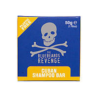 Твёрдый шампунь для волос The Bluebeards Revenge Shampoo Cuban 50г