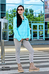 Куртка жіноча 8809