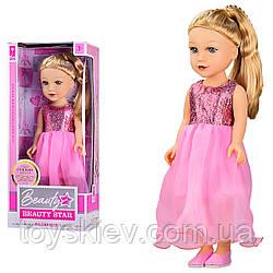 """Лялька """"Beauty Star"""" PL519-1804A (12шт 2) озвуч.укр.яз., лялька 45 см, в коробці 22*12*50 см"""