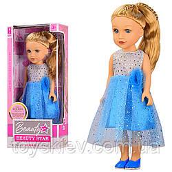 """Лялька """"Beauty Star"""" PL519-1804C (12шт 2) озвуч.укр.яз., лялька 45 см, в коробці 22*12*50 см"""