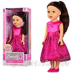 """Лялька """"Beauty Star"""" PL519-1804D (12шт 2) озвуч.укр.яз., лялька 45 см, в коробці 22*12*50 см"""