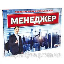 """Настільна гра """"Менеджер"""" 355 (рос.)"""