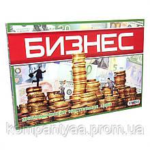 """Настільна гра """"Бізнес"""" 362 (рос.)"""