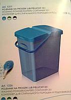 Контейнер для стирального порошка, 10 л