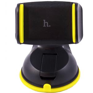 Автомобільний тримач для телефону з присоском Hoco CA5 чорно-жовтий