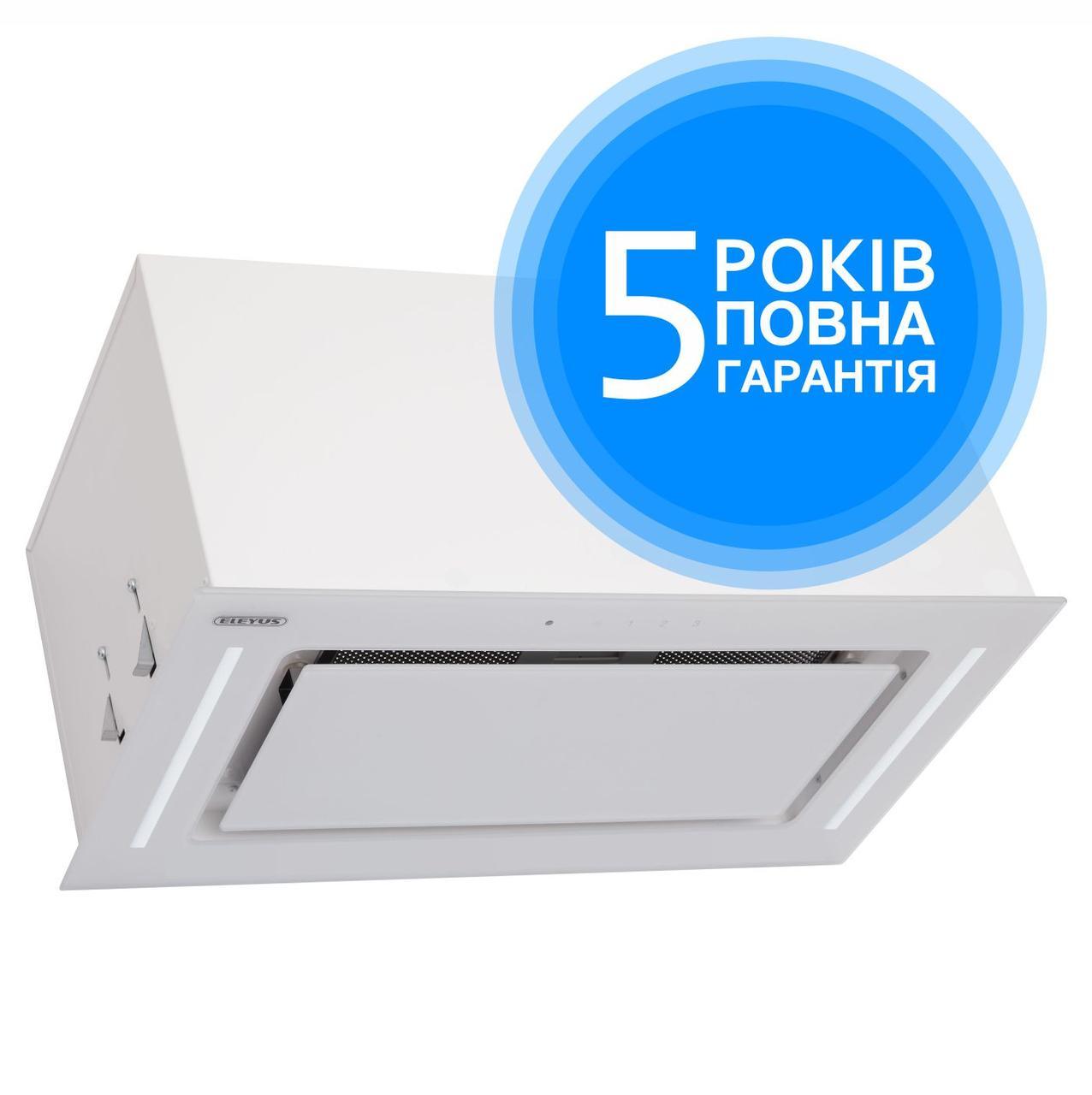 Витяжка вбудовувана кухонна ELEYUS GEMINI 1200 LED 52 WH (біла)