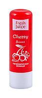 Гигиеническая помада Fresh Juice Cherry (Вишня) - 3,6 г.