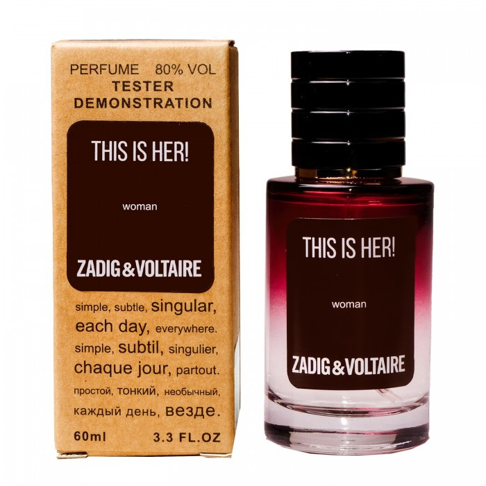 Zadig&Voltaire This is Her TESTER LUX, женский, 60 мл
