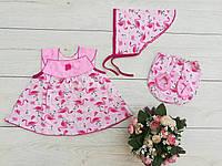 """Сукня """"Ліза-Фламінго""""(+косинка і трусики) ріст 74-80 і 86-92 см"""